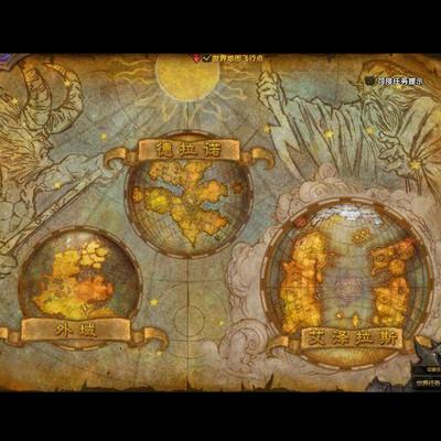 老夜讲奇幻:《魔兽世界》新设定