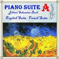 古典音乐--钢琴组曲A