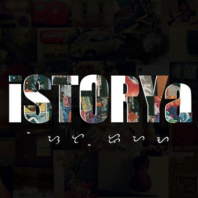Istorya:Bitiw