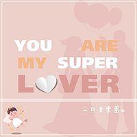 You Are MySuperLover