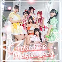 CANDY STAR MagicLand
