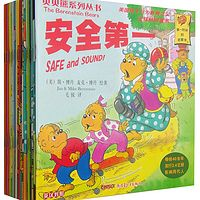 贝贝熊系列丛书   二宝妈妈讲故事
