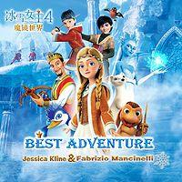 Best Adventure 冰雪女王4