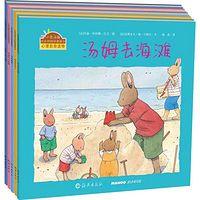 小兔汤姆系列绘本故事(旅行版)