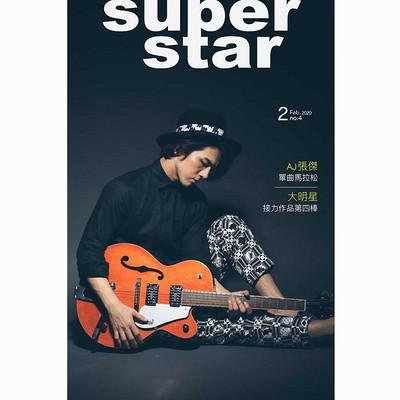 张杰:大明星