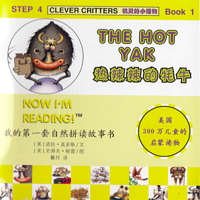 CLEVER CRITTERS-级别4
