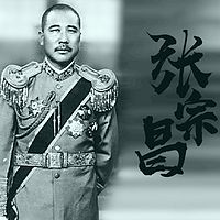 """张宗昌:混世魔王的""""另类""""人生"""