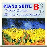 古典音乐--钢琴组曲B