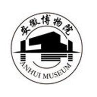 合肥-安徽博物院