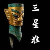 中华考古奇迹探秘文明的秘密