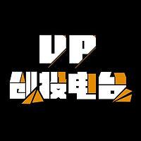 UP创投电台