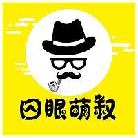 萌说职场【全集】