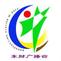 东财广播台