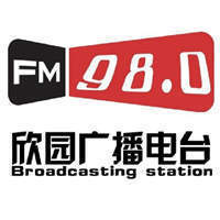 武昌职业学院欣园广播台