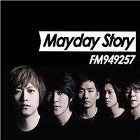 Mayday Story