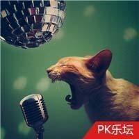 -北京大学广播台音乐组-