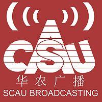 华南农业大学广播台