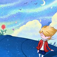 《小王子》爱与责任的美妙故事