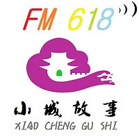 QDFM618小城故事