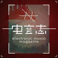 电子音乐杂志