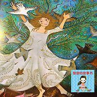 甜甜的故事书之《世界经典童话》