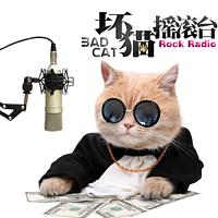 坏猫MUSIC!