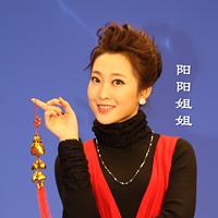 《阳阳姐姐讲好习惯》系列故事