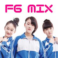 抚顺FGMIX女团