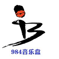 984音乐盒