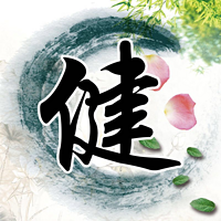 王岩说健康之神秘组方