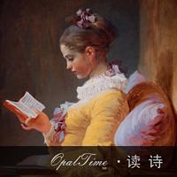 OpalTime · 读诗
