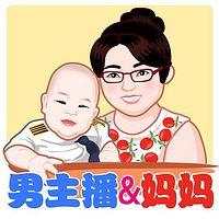 男主播和妈妈的系列童谣故事