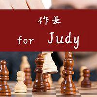 作业 for Judy