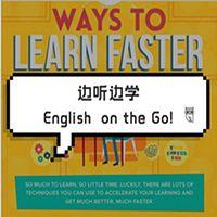 边听边学   English on the Go!