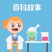 新东方绘本馆百科故事(23年品牌保证 百科启蒙神器)