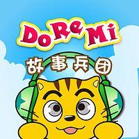 星猫DoReMi故事屋
