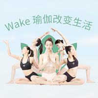 Wake瑜伽冥想课程