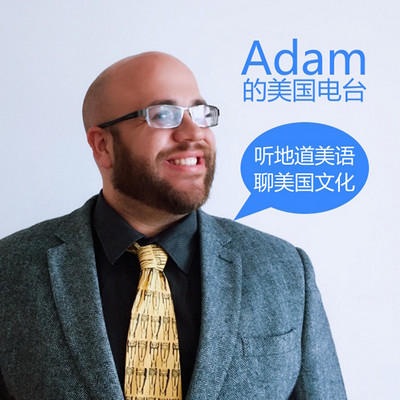 Adam的美国电台