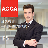 ACCA频道-F5