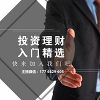 投资理财学堂(入门精选)