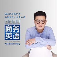 Wise Email Writing商务英语邮件写作系列课程