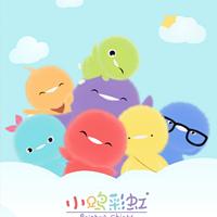 《小鸡彩虹》动画原声