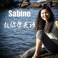 英国牛津MBA和会计学硕士双学位的Sabine老师教你学英语