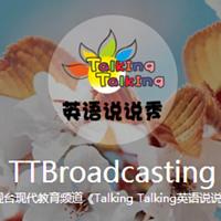 TTBroadcasting