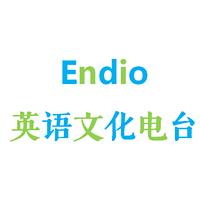 Endio英语文化电台