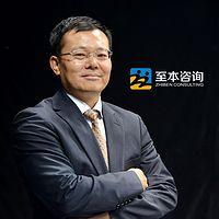 邱清荣:股权激励方案设计极简版