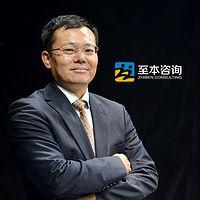 邱清荣:从案例学股权激励