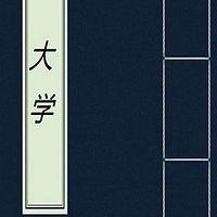 大学-吴永达