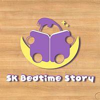 SK Bedtime Story 英文睡前故事