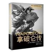 """《拿破仑传》""""知识厨房""""解读"""